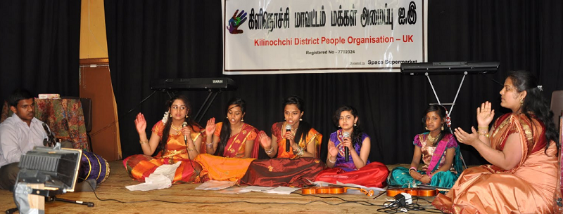 கிளிநொச்சி மாவட்ட மக்கள் அமைப்பின் இரண்டாம் ஆண்டு நிறைவு விழா