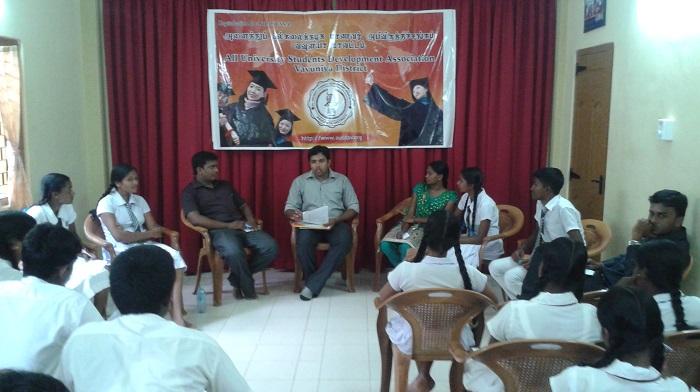 வவுனியாவில் இளைஞர்களால் தமிழ் மாமன்றம் உருவாக்கம்