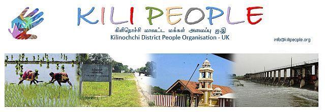கிளிநொச்சி பிரதேச மக்களின் மறுவாழ்வுக்காக கிளிநொச்சி மாவட்ட மக்கள் அமைப்பு தனது பணியை தொடர்கின்றது