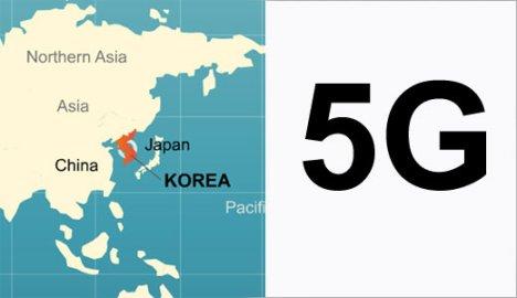 5ஜி வலையமைப்புக்கென 600 மில்லியன் முதலீடு: ஹுவாயி அறிவிப்பு