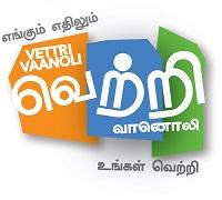 vettri logo