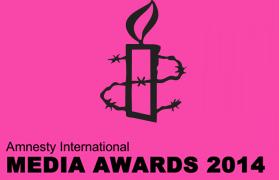 சர்வதேச விருது | பாகிஸ்தான் பெண் செய்தியாளருக்கு வழங்கப்படுகிறது