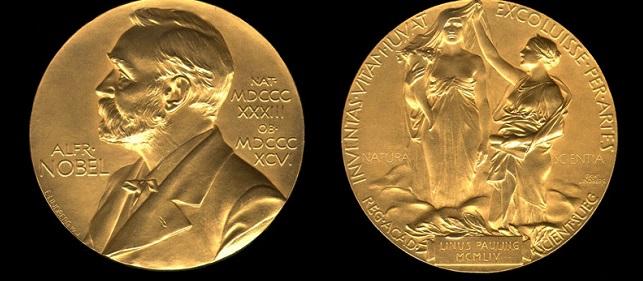 இலக்கிய துறைக்கான, உலகின் மிக உயரிய விருதான நோபல் பரிசு இந்தியருக்கு