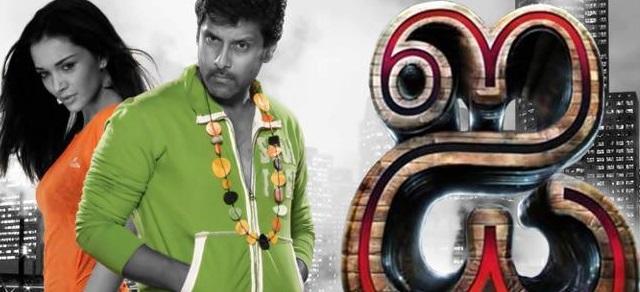 தமிழ் சினிமாவில் புதிய சாதனை -45 மணி நேரத்தில் 25 லட்சம் ஹிட்ஸ்- ஐ பட டீஸர்
