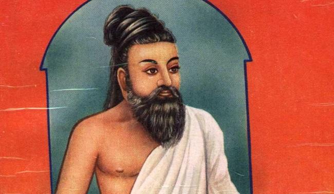 வள்ளுவர் காட்டும் இல்லறப் பண்பாடு   நா.து.சிவகாமசுந்தரி