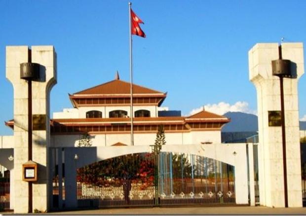 புதிய அரசியல் சட்டம் நிறைவேறியது   நேபாள பாராளுமன்றம்
