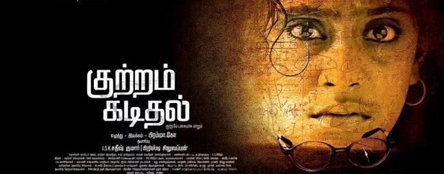 அக்டோபர் 16-இல் புதுவையில் இந்தியத் திரைப்பட விழா தொடக்கம்