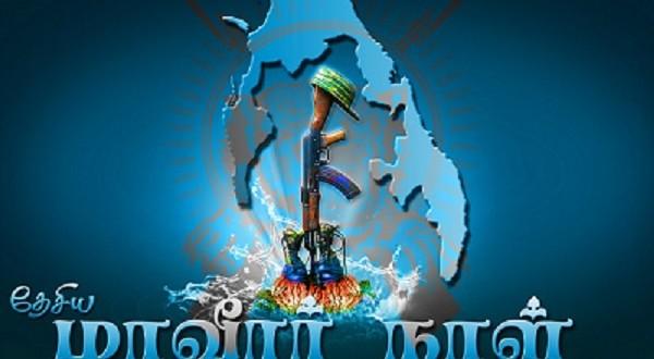 மாவீரர் நாள் | தமிழ் நெஞ்சங்களின் கண்ணீர் அஞ்சலி