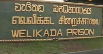 தமிழ் அரசியல் கைதிகள் மீண்டும் உண்ணாவிரதப் போராட்டத்தில் குதித்தனர்