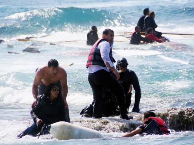 அகதிகள் படகு கவிழ்ந்து 20 குழந்தைகள் உட்பட 44 பேர் பலி   கிரீஸ்