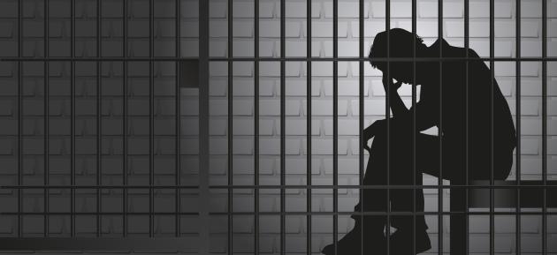 அமெரிக்க காவலருக்கு 263 ஆண்டு சிறைத் தண்டனை