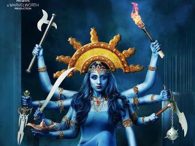 திரிஷா 'மோகினி' படத்தில் வித்தியாசமான தோற்றத்தில் நடிக்கிறார்