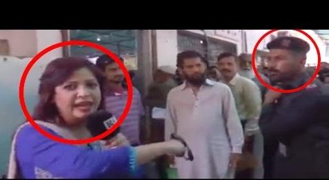பாகிஸ்தான் | பெண் நிருபரின் கன்னத்தில் அறைந்த கான்ஸ்டபிள்