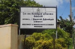 Mannar-Court-720x480