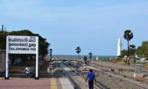 Track-at-Talai-Mannar-pier-end