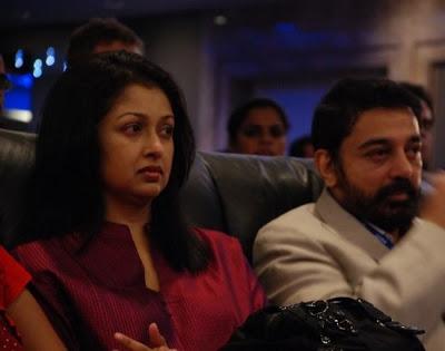 கமல்ஹாசன்–கவுதமி பிரிந்தனர் | நடிகை கவுதமி அறிவிப்பு