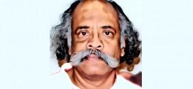 முதற் காதல் – வ.ஐ.ச.ஜெயபாலன்