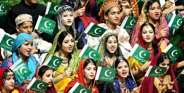 பாகிஸ்தானில்  நாடு  தழுவிய அளவிலான மக்கள் தொகை கணக்கெடுப்பு