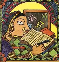 இல்லாதவன் |  கவிதை | நிலாரவி