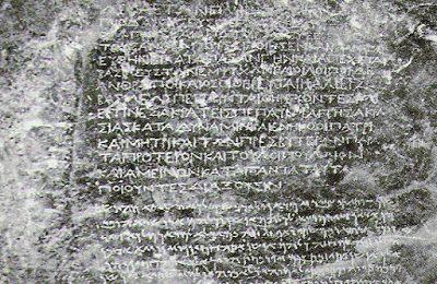 ஆப்கானிஸ்தானை ஆண்ட ஆதித் தமிழர்கள் – ஓர் ஆய்வு