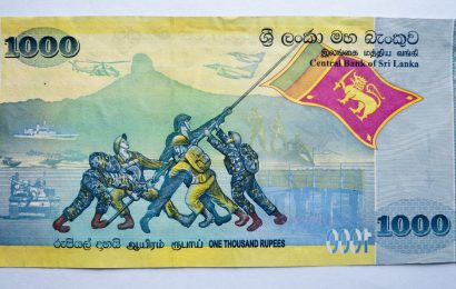 ரூபாவின் பெறுமதி இழந்தது | இலங்கை