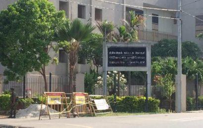 'மாவா' என்ற போதைப் பொருட்கள் பாடசாலை மாணவர்களின் கையில்!