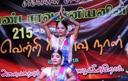மாவீரன் பண்டாரவன்னியனின் 215 ம் ஆண்டு வெற்றி நினைவு நாள்  (படங்கள் இணைப்பு)