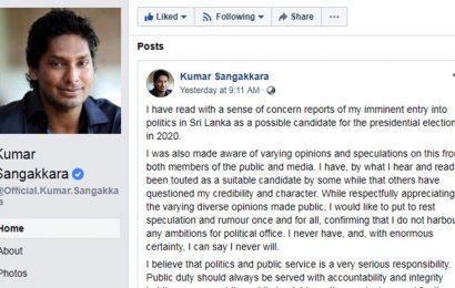 எனக்கு அரசியல் வேண்டாம் குமார் சங்கக்கார!