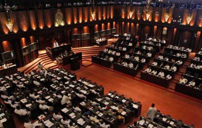 இலங்கைப் பாராளுமன்றம் மீண்டும் ஒத்திவைப்பு