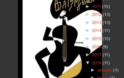 இணைய சஞ்சிகை | காற்றுவெளி | மார்கழி மாத இதழ் – 2018