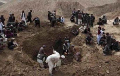 ஆப்கானிஸ்தான் சுரங்கத்தில் தங்கம் தேடிச்சென்ற 30 பேர் பலி