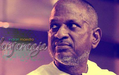 இசைஞானி இளையராஜா அவர்களின் 75 ஆவது பிறந்தநாள் விழா!