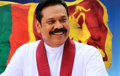 எதிர்க்கட்சி தலைவர் அலுவலகத்தில் கடமைகளை ஆரம்பித்தார் மஹிந்த ராஜபக்ஸ