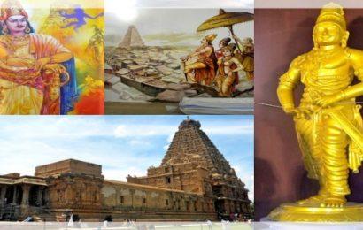 இராஜராஜ சோழனை நாம் கொண்டாட வேண்டுமா?