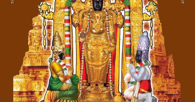 செல்வம் அருளும் விஷ்ணு விரத வழிபாடு.