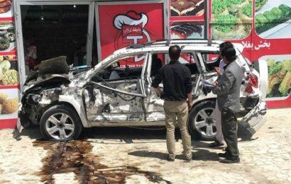 ஆப்கானிஸ்தான் அரச அலுவலகத்தின் மீது கார்குண்டு தாக்குதல் – 19 பேர் பலி!