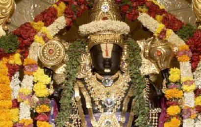 எதிர்காலத்தை சிறப்படைய செய்யும் மந்திரம்.