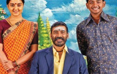 `அசுரன்' படத்தில் மகன் தனுஷுக்கு ஜோடியாகும் `ராட்சசன்' நடிகை!