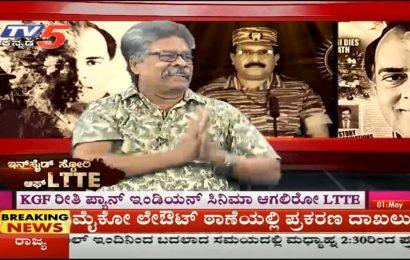 """""""LTTE"""" புலிகளுக்கு எதிரான திரைப்படமா? தேவர் அண்ணா வணக்கம் லண்டனுக்குப் பேட்டி"""