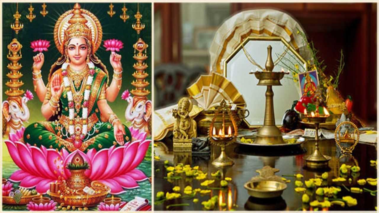 அனைத்து செல்வங்களும் கைவசமாக இந்த விரதத்தை அனுஷ்டியுங்கள்.