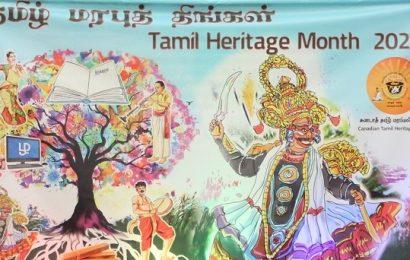 கனடிய தமிழ் கலாச்சார அறிவியல் சங்கம் நடாத்திய சிறப்பு பொங்கல் விழா – 2020 (படங்கள் இணைப்பு)